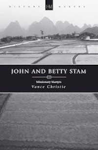 John and Betty Stam by Vance Christie
